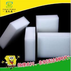 神奇海綿-恩沃德神奇海綿-亳州神奇海綿好用嗎圖片