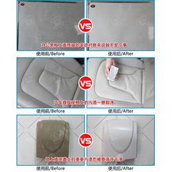 河南纳米清洁海绵哪个牌子好-诚信商家-纳米清洁海绵图片