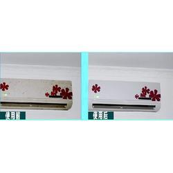 品质优良(图)-黑龙江清洁海绵哪个牌子好-清洁海绵图片