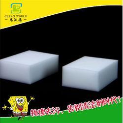 四川納米海綿制造商-優質海綿 -納米海綿圖片