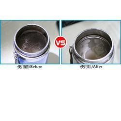 纳米清洁海绵-漯河纳米清洁海绵哪里有卖-厂家供货(优质商家)图片