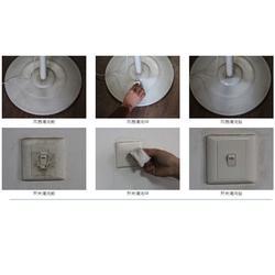 广东纳米清洁海绵-纳米清洁海绵-值得信赖(查看)图片