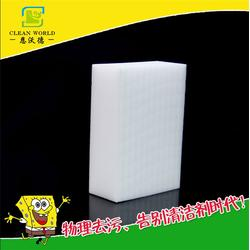 上海纳米清洁海绵哪家好-纳米清洁海绵-诚信企业图片