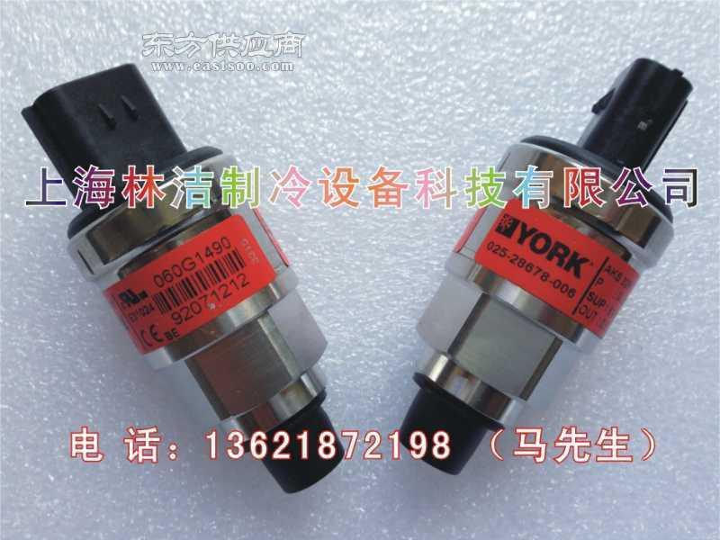 江森约克YORK压力传感器P499REAR503