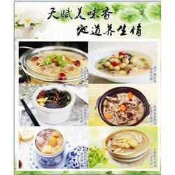 张一绝餐饮集团(图)_郑州面食加盟_面食加盟图片