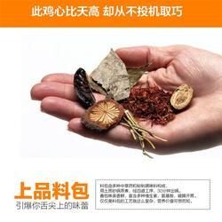 干嘣鸡配方_张一绝餐饮集团(在线咨询)_廊坊干嘣鸡图片