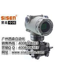 压力变送器|西森·中国|江苏压力变送器厂家图片