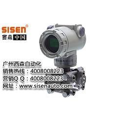 炉膛负压变送器,西森·中国,炉膛负压变送器选型图片