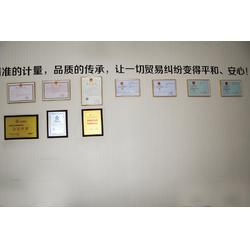 西森自动化、上海压力变送器、上海压力变送器哪家好图片