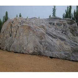 大型景观石、南阳天正石材(已认证)、大型景观石图片