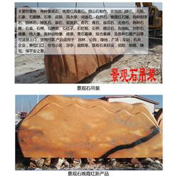 风景石直销厂家-南阳天正伟业(在线咨询)-宛城区风景石图片