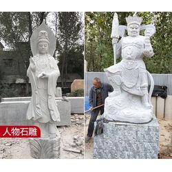 甘肃石雕便宜-天正伟业规格齐全-甘肃石雕图片