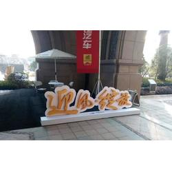 九江周年庆活动策划公司,活动策划,九星文化传媒(查看)图片