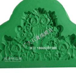 石膏线条模具让你的房屋尽显奢华高贵的气质-石膏线模具技术图片