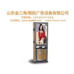 垃圾桶灯箱广告牌,垃圾桶灯箱,金三角广告设备图片