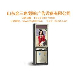 滚动灯箱_滚动灯箱机芯_金三角广告设备图片