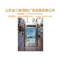 滚动灯箱,湛江滚动灯箱,金三角广告设备(多图)图片