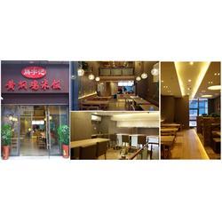 黄焖鸡米饭、tyjhmj.com(在线咨询)、大连黄焖鸡米饭图片