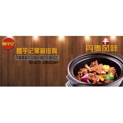 黄焖鸡米饭,tengyuji.com,广东黄焖鸡米饭图片