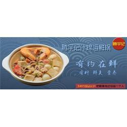 黄焖鸡 安庆黄焖鸡 tengyuji.com图片
