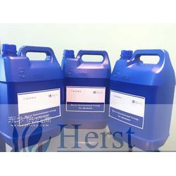 布料抗菌消臭剂 纺织抗菌消臭剂 面料抗菌消臭剂图片