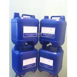 超柔软环保粘合剂 舒适调温整理剂 丝素蛋白整理剂图片