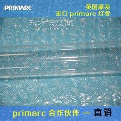 供应进口UV灯Primarc灯管德国进口蓝盾总代理质量保证图片