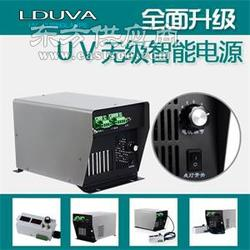 uv智能电源2kw uv灯变压器厂家现货供应品质保证 uv电源 特价包邮图片