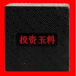 港源玉器(多图)安徽80公斤镇宅宝玺是最新投资理财珍品图片