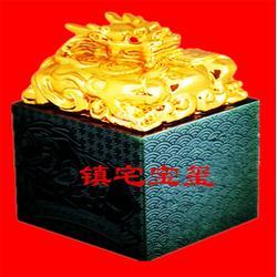 重慶收藏80公斤青玉玉璽_港源玉器圖片