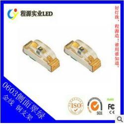 程源实业 七彩led发光二极管-led发光二极管图片