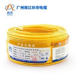 3芯电线电缆 软线,电线电缆,环市牌电缆实力厂家图片