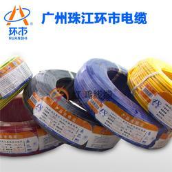 电线电缆_环市牌电缆实力厂家_连云港电线电缆图片