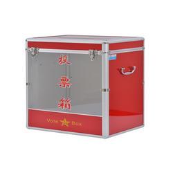 多款可选募捐箱、募捐箱、募捐箱找惠州富祥(查看)图片