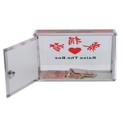 厂家募捐箱_惠州富祥募捐箱_福建省募捐箱图片