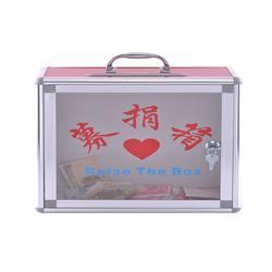 百款样式募款箱-惠州富祥募款箱-湖北省募款箱图片