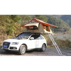 四季户外露营自驾游车顶帐篷齐鲁帐篷厂生产图片