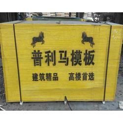 普利马木业(图),建筑覆膜板,建筑模板图片