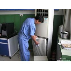翰岭院空调维修、变频空调维修、乐源空调,售后靠谱图片