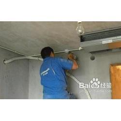 tcl空调拆装|空调维修保养|缔馨园空调拆装图片