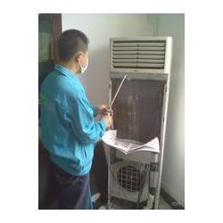 中央空调维修|湖滨阁空调维修|空调安装清洗加雪种图片