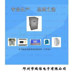 电源隔离装置,瑞信隔离电源报价(在线咨询),隔离电源图片