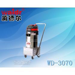 威德尔清理大量粉尘铁屑的大功率电瓶充电式工业用吸尘器WD-3070图片