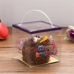 环保蛋糕盒定做、(启智包装)保质保量(在线咨询)图片