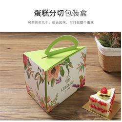 双层蛋糕盒定制,【启智包装】保质保量(在线咨询)图片