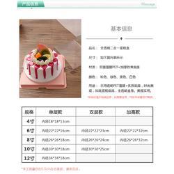 山西透明蛋糕盒图片