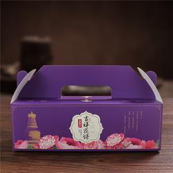 手提蛋糕盒-启智包装保质保量(在线咨询)手提蛋糕盒图片