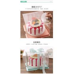 生日蛋糕盒多少钱图片