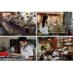 咖啡师培训、刘清、上海咖啡师培训学校图片