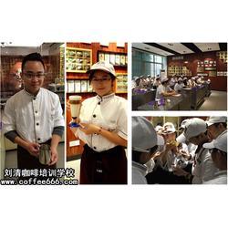 广东咖啡培训学校_刘清_广东咖啡培训学校图片